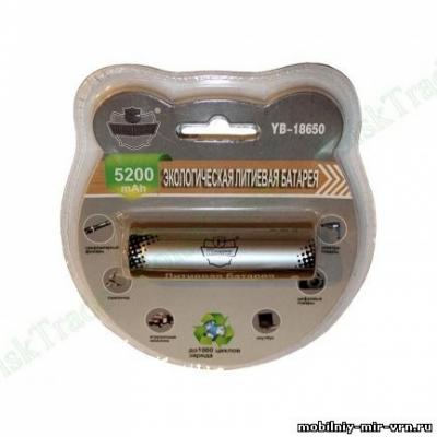 Аккумулятор на фонарь 18650 емкостью 5200 mAH