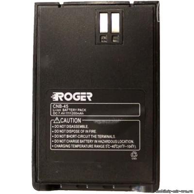 Roger CNB-45 для рации Roger KP-45