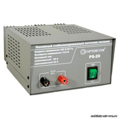 Линейный источник питания Optim PS -20
