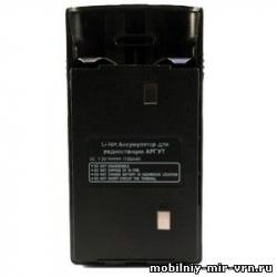 Аккумулятор для радиостанций Аргут А-23/А-24 1200 mAh