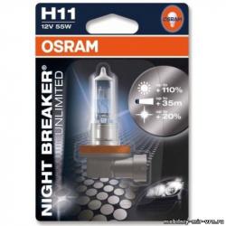 Автолампа с блистером Osram H11 NBU-1