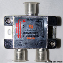 Разветвитель-сумматор Арбаком АРА-250 tv/sat сигнала телевизионного
