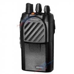 Профессиональная рация Wouxun KG-639 E UHF