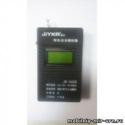 JK-560S портативный частотомер 100 - 999.999 МГц