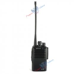 Профессиональная портативная радиостанция Аргут А-53